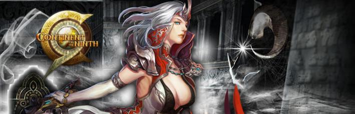 オンラインアクションRPG 『C9:シーナイン』