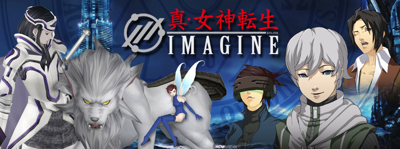 純国産オンラインゲーム『 真・女神転生IMAGINE 』