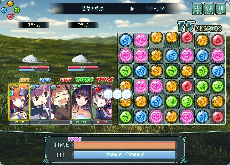ブラウザゲーム『パズキューレ(puzzle of walkure)』