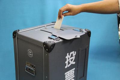 投票箱0708