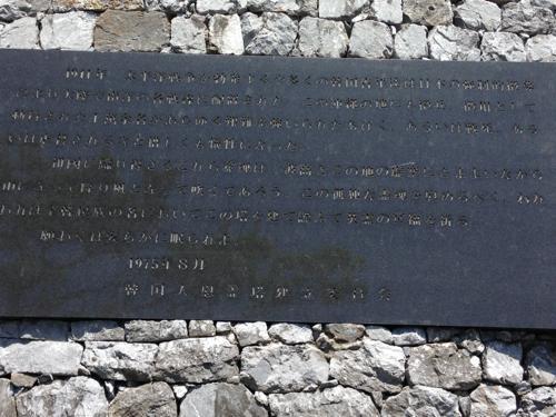 韓国戦没者慰霊塔2