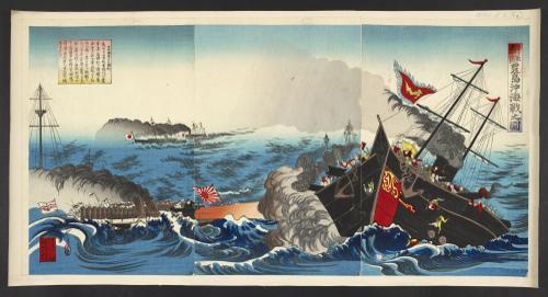 豊島沖海戦