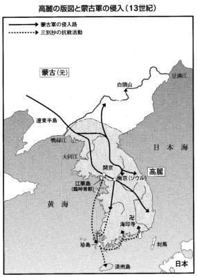 モンゴルの高麗侵攻
