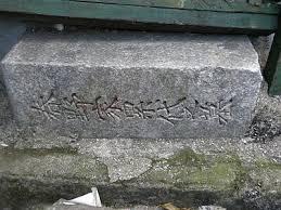 韓国墓石建築資材