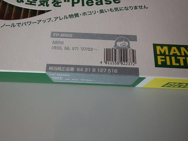 P6030083.jpg