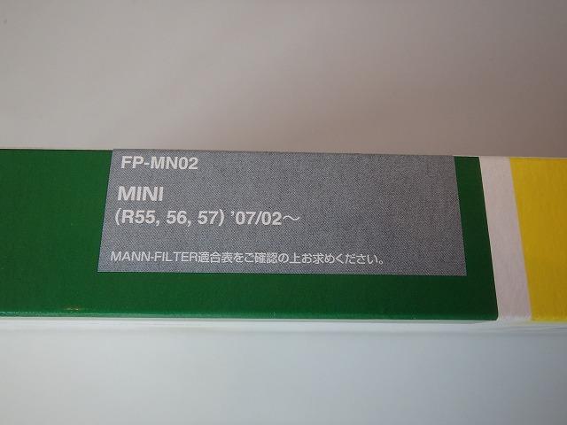 P6030084.jpg