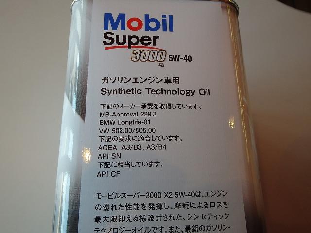 P8070125.jpg