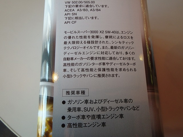 P8070126.jpg