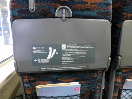 P1080498.jpg