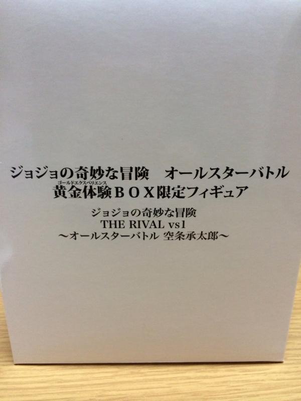 fc2blog_20140302192028cb6.jpg