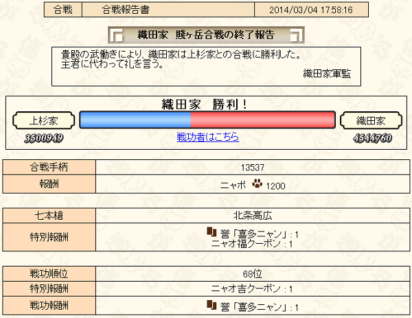 20140305091733be9.png