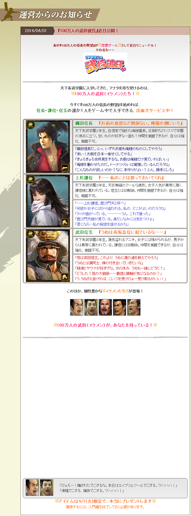20140401091157a34.png
