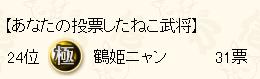 20140402184136af5.png