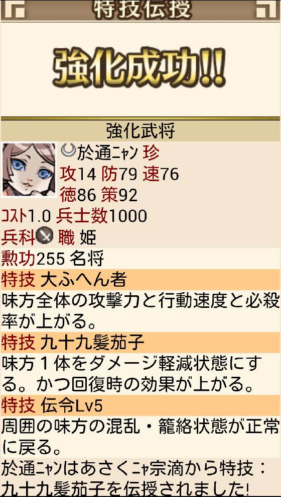 20140424060931ad9.png