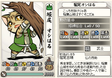 20140430124955acc.png