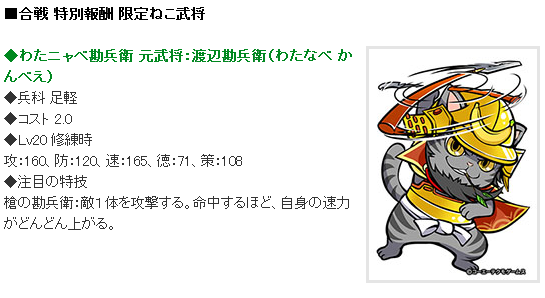 201404301518053ed.png