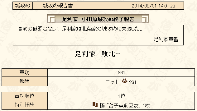 20140507042210333.png