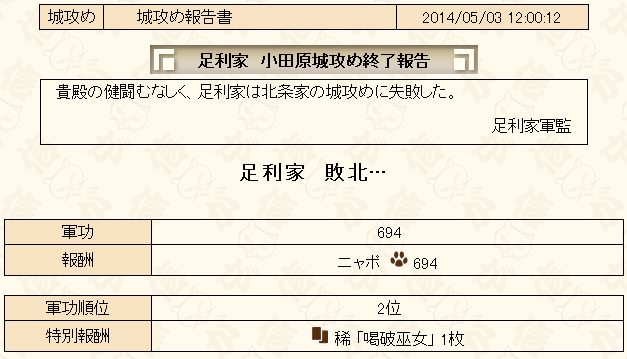 20140507042212add.png