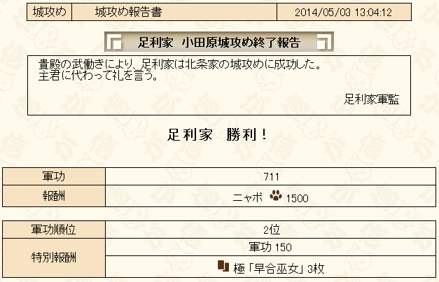 20140507042234547.png