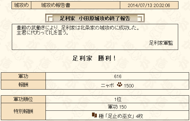 20140716212007197.png