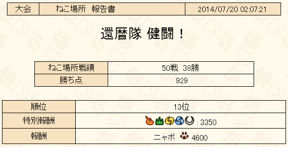 201407210629372b4.png