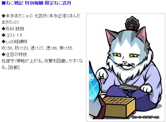 20140730181300be6.png