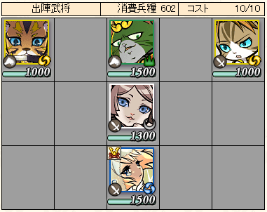 20140811192551156.png