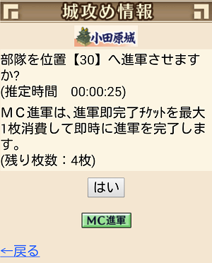 20140911225751715.png