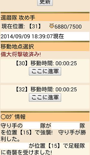 20140911225752e36.png