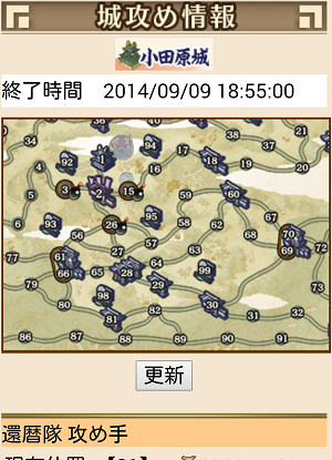 20140911225755a22.png