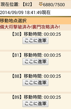 20140911225807747.png