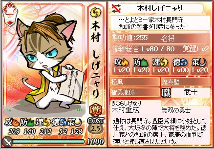 kimura_2014061818004053d.png