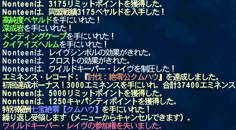 201406212008434b1.jpeg