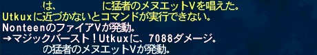 201407071842579ac.jpeg