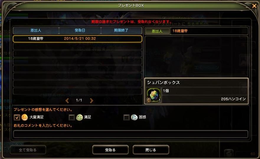 201405240108029e6.jpg