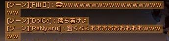 2014052401080423f.jpg