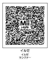 20140323230212e4d.jpg