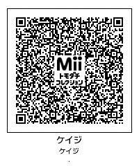 2014032400135370d.jpg