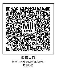 2014041118110934b.jpg