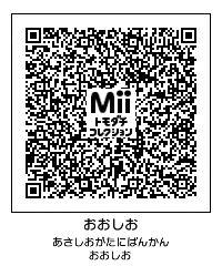 20140411182144cd9.jpg