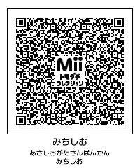 20140411183017b8e.jpg