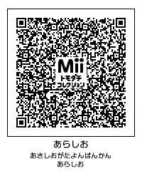 20140411184359f15.jpg