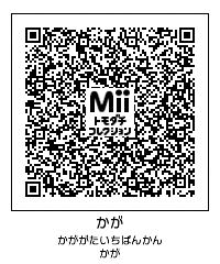 20140519103230b2a.jpg
