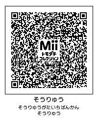 201405191042150e1.jpg