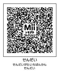 20140911120905462.jpg