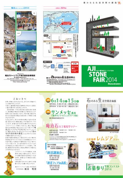 2014_fair.jpg