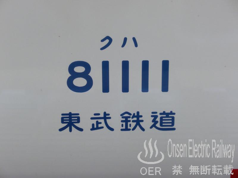 blog_import_540d6347c7107.jpg