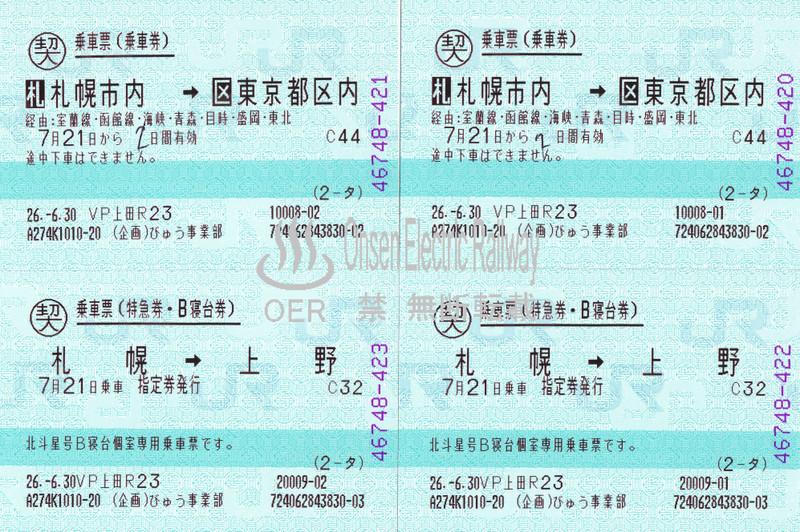 blog_import_540d6391a7439.jpg