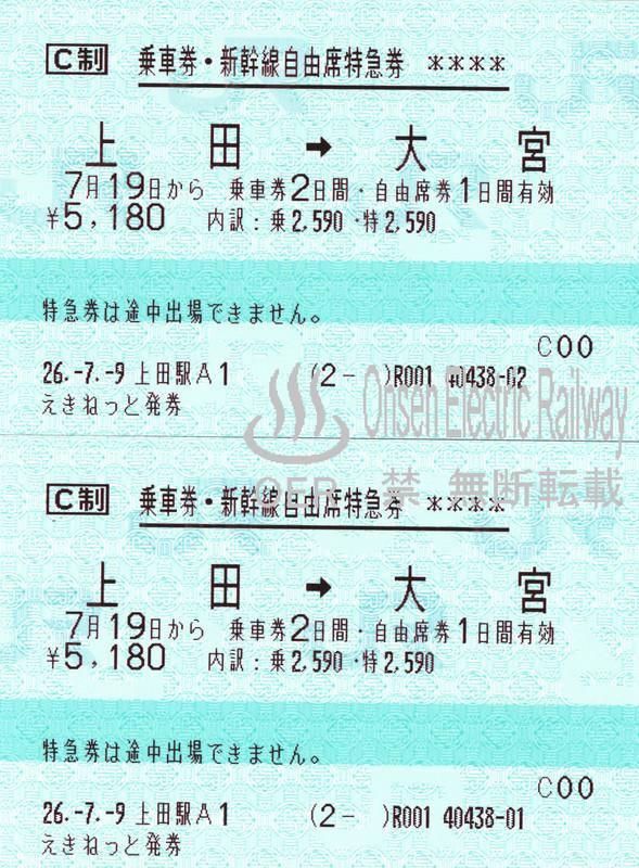 blog_import_540d64192c448.jpg