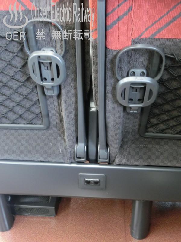 blog_import_540d65d93556d.jpg